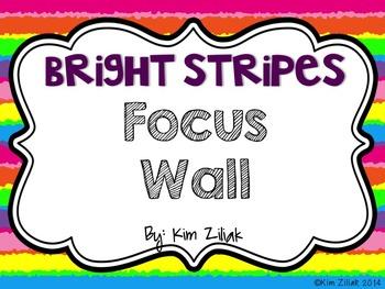 Bright Stripes Focus Wall {White}