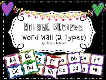 Bright Stripes Word Wall 2 Options