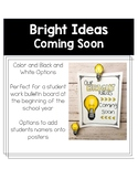 Our Bright Ideas Coming Soon