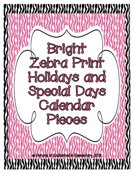 Bright Zebra Print Holiday Calendar Pieces