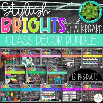 Brights & Chalkboard Classroom Decor BUNDLE