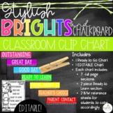 Brights & Chalkboard Clip Chart - EDITABLE