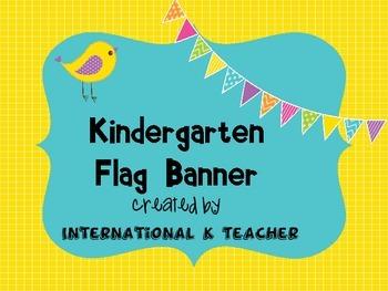Brights Kindergarten Flag Banner FREEBIE