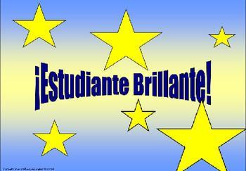 Brilliant Student Spanish Motivational Award Certificate