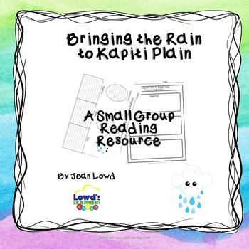 Bringing the Rain to Kapiti Plain Comprehension Activities