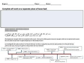 British Acts ENL Worksheet