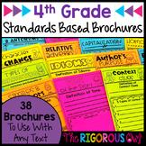 Standards Based Brochure Trifolds 4th Grade