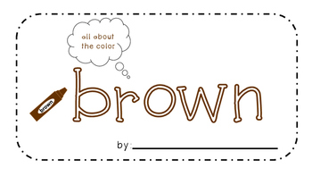 Brown Activity Book!