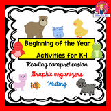 Activities for the Beginning of the Year ~ Grades K-1 {FEE
