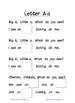 Brown Bear Brown Bear Alphabet Stories - PRINTABLE