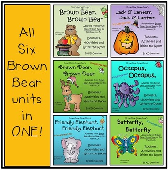Brown Bear , Brown Bear Bundle of 6