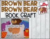 Brown Bear Brown Bear Activity Book