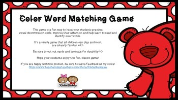 Brown Bear, Brown Bear Color Word Matching Game