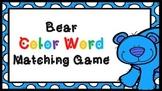 Brown Bear, Brown Bear Color Word Matching Game