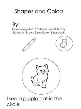 Brown Bear, Brown Bear Color Word  and 2-D Shape Student activity book