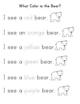 Brown Bear Brown Bear Emergent Reader