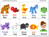 Brown Bear Brown Bear Language Activity Cards