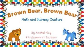 Brown Bear, Brown Bear Math and Literacy Centers