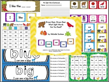 Brown Bear Brown Bear What Sight Words Can You Read?