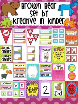 Brown Bear Classroom Decor Set for Beginning of the Year