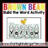 Brown Bear Color Word Scramble