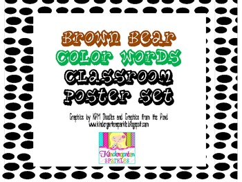 Brown Bear Color Words Bulletin Board Poster Set