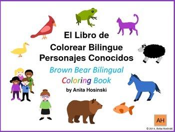 bilingual  spanish Brown Bear coloring book