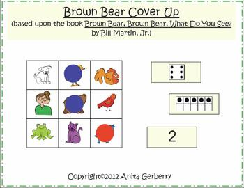 Brown Bear Cover Up
