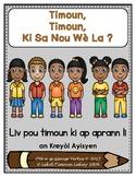 Brown Bear Emergent Reader: Timoun, Timoun (Haitian Creole) (Haiti) (color)