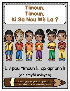 Brown Bear Emergent Reader: Timoun, Timoun (Haitian Creole) (Haiti) (b/w)