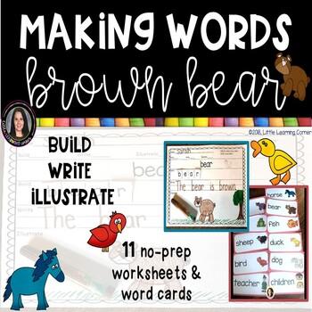 Making Words Brown Bear K-1 Writing center