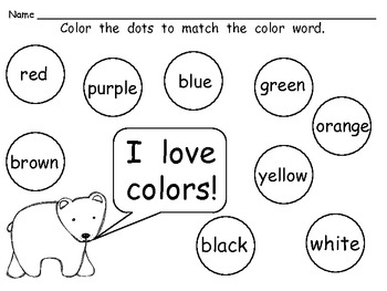 Brown bear literacy practice pages kindergarten color for Color word coloring pages