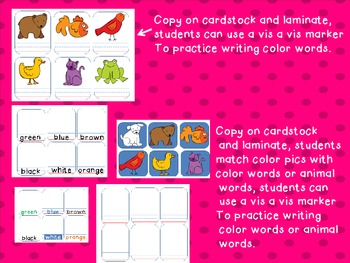 Brown Bear Math and Literacy Bundle