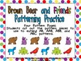 Brown Bear Pattern Independent Practice for Kindergarten- 1st Grade