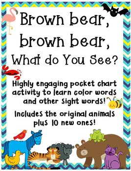 Brown Bear Pocket Chart Cards