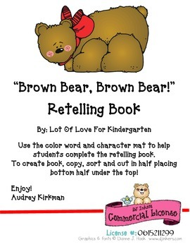 Brown Bear Retelling