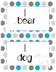 Brown Bear Rhythm Cards