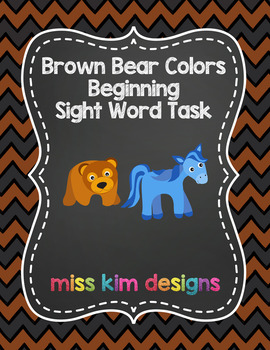 Brown Bear Sight Word Reading Folder Game for students wit