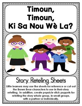Brown Bear Story Retelling Sheets: Timoun, Timoun? (Haitian Creole) (Haiti) (c)