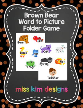 Brown Bear Word to Picture Reading Folder Game