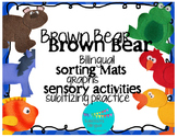 Brown Bear math and more