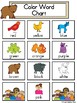 Brown Bear's Color Words Poster Set