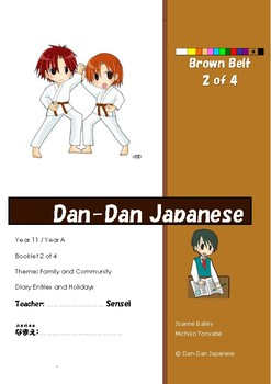 Brown Belt Unit 2 of 4 [Diary Entries and Holidays]
