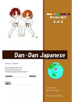 Brown Belt Unit 4 of 4 [Protecting the Environment]