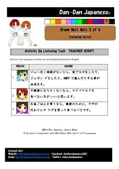 Brown Belt Unit 3 of 4 [TEACHER LISTENING SCRIPTS] DDJ