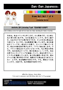 Brown Belt YEAR COURSE  [TEACHER LISTENING SCRIPTS] DDJ