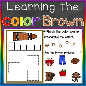 Brown Color Recognition Color Word Boom Cards (Learning Colors - Brown)