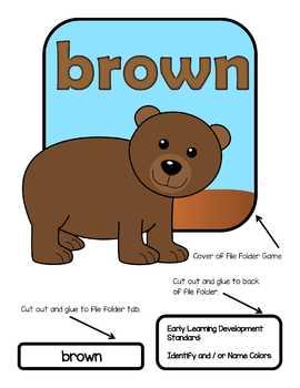Brown File Folder Game