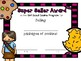 Brownie Girl Scout Cookie Award (Freebie)