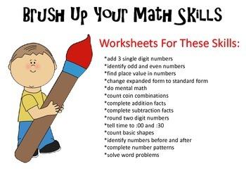 Brush Up on Math Skills---Packet #1